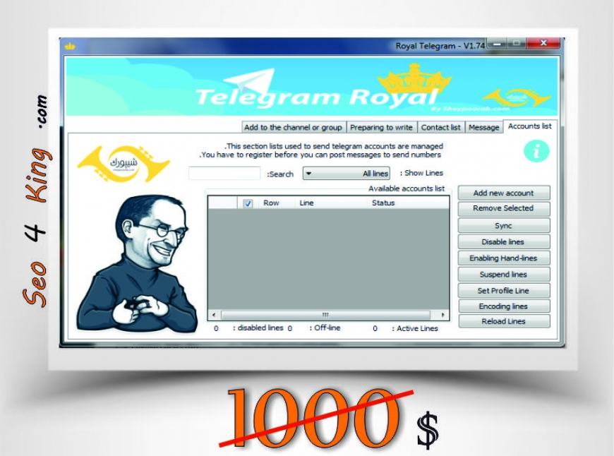 Telegram Royal 1.74